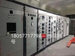 MNS低压开关柜   GCS型抽屉柜壳体