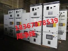 中置柜壳体   KYN28-12   高压配电柜外壳