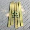 3*30mm黄铜条H62装饰黄铜排国标H59-1黄铜排厂家