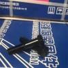 宁波三多 GB5782/GB5783厂家 高强度螺栓国家标准