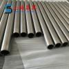 现货供应GH2136高温合金管 合金板材 性能