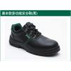 供应代理世达SATA劳保防护用品安全鞋劳保鞋手套