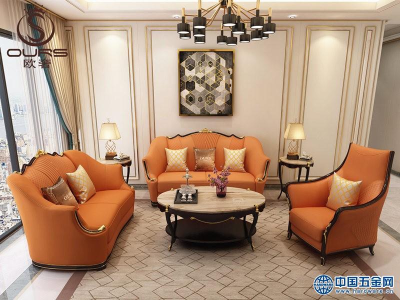 简欧家具欧奢家具沙发茶几批发加盟开店