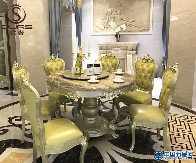 欧奢家具简欧餐厅家具餐桌