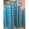 北京质量好的潜水泵(优质商家)、耐用的井用深井泵