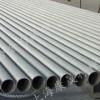 上海康晟航材供应GH3039带材棒材板材锻件可定制