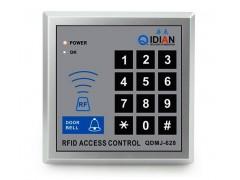 特价企业单位指纹考勤机,密码刷卡门禁机厂家供应