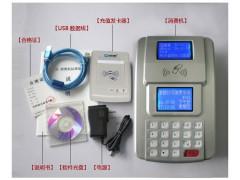 供应食堂刷卡机,食堂收费系统,食堂补贴机安装