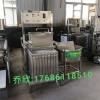 大型全自动数控豆干机设备盛隆专卖
