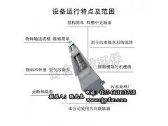 WLS无轴旋转输送机 南京古蓝厂家订制|价格优惠