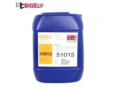 比格莱供应环保光亮耐腐蚀碱性镀锌添加剂