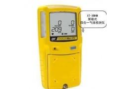 泵吸式氧气一氧化碳硫化氢可燃复合气体报警仪