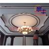 玫瑰金不锈钢圆形天花吊顶 客厅 酒店大堂弧形线条