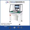 YDW-5DW 卧式单支撑自动定位平衡机