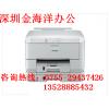 福田区华强北打印机出租|华强北彩色打印机租赁