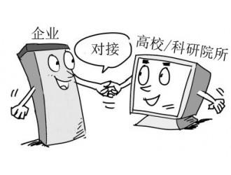表面处理、涂料产学研高端技术需求对接会5月广州举行