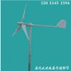 永磁式小型风力发电机户外风机抗风沙耐腐蚀