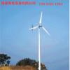 低速风力发电机微风5kw交流小型风力发电机电量充足质保价廉