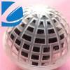北京80/100/150mm生物悬浮球填料厂家供应