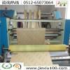 航空器材包装防锈牛皮纸-JSURE(杰秀)防锈科学生产
