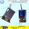 永磁门锁电磁铁框架失电型