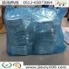 发动机运输包装防锈塑料袋_JSURE(杰秀)防锈出品