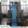 JSURE(杰秀)防锈专业定制机床气相防锈包装膜