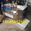 550肉丁机  冻肉切条机佳品机械