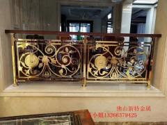 长泰铜板雕刻弧形护栏镀金护栏楼梯款式优质