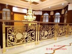宁波铝板雕花护栏 金属楼梯护栏加工各道工序