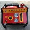 JBQ5.5/9.0手台机动消防泵