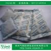 VCI防锈粉末/气相防锈粉末/气相粉末