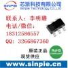 8.4V转5V/2A小封装SOT23大电流同步降压芯片