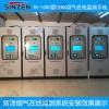 在线烟气监测系统 cems烟气在线监控