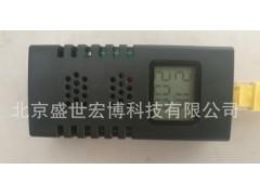 机柜式温湿度传感器采集模块RJ45接口磁铁吸附式