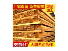 江门方木方条,江门建筑木方公司,江门建筑模板公司
