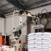 包装重钙粉码垛机器人 全自动包装码垛生产线
