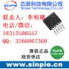 供应36V-48V-60V-80V宽电压降压型稳压芯片