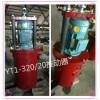 YT1电力液压推动器