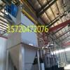 辉县市铸造厂中频炉除尘器改造后特点及价格