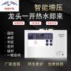 鹰游热水回水器热水循环泵,零冷水家用增压泵,EY-E650T
