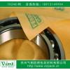 苏州气相覆膜防锈纸  复膜防锈纸  防锈覆膜纸,长期供应