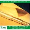 厂家直销VCI牛皮纸  VCI包装纸  气化性防锈纸