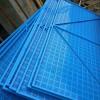 建筑爬架网公司 爬架网防护网