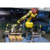 销售焊接全自动机械手 碳钢法兰弧焊机器人