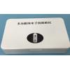 福州市手机防水镀膜仪批发 多功能纳米镀膜仪生产厂家 图片