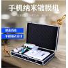 福建南平市手机防水镀膜仪批发 多功能纳米镀膜仪生产厂家 图片
