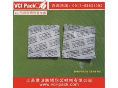 专业生产 防锈粉 防锈粉末 防锈剂