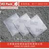 批发 防锈干燥剂 VCI干燥剂 气相干燥剂