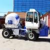 恒旺3.2方混凝土搅拌车 自动上料混凝土搅拌车